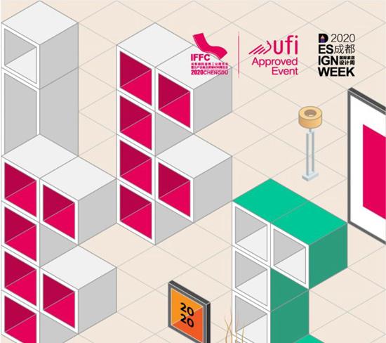 第二十一届成都家具展 2020年6月1—4日如期举行