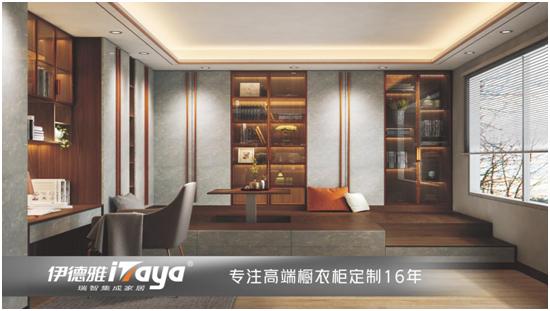 伊德雅全屋定制 打造品味时尚的居家生活